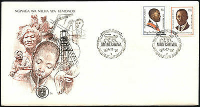 Bophuthatswana 1978 1st Anniv Of Independence FDC First Day Cover #C41518