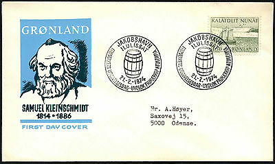 Greenland 1974 Transport Karen Sailing Longboat FDC First Day Cover #C41462