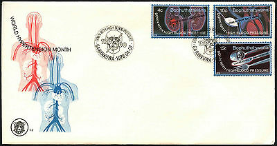Bophuthatswana 198 World Hypertension Month FDC First Day Cover #C41514