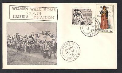 Cyprus, Turkish Invasion, 20.4. 1975  Women Walk Home, Rare Slogan On Cover War