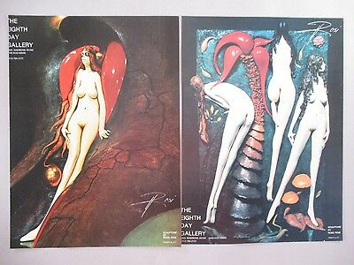Ross Rosi Art Gallery Exhibit PRINT AD - 1975 - LOT of 2 ads