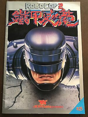 Robocop 2 movie Motion picture book 1991 Huge Poster Included Large Format VG