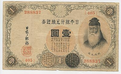 GB151 - Banknote Japan 1 Yen 1916 Pick#30 Convertible Silver Note Issue Nippon