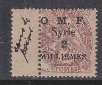 SYRIA, 1920 thick OMF, 2m. on 2c. Claret, STOP MISSING AFTER O, lhm..