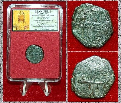 Ancient Byzantine Empire Coin MANUEL I Cross and Emperor Half Tetarteron