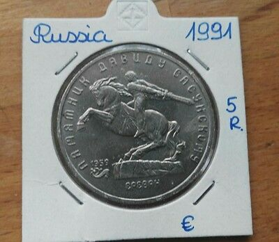 5 rublos rouble rubel 1991 rusia ussr cccp urss