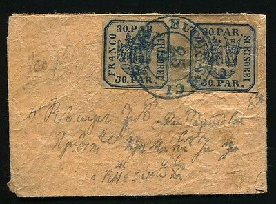 Romania 1862 Cover Bucharest