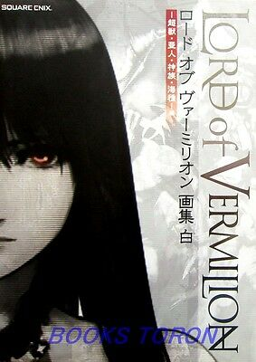 Rare! LORD of VERMILION White Illustration with Card /Japanese Anime Book Obi