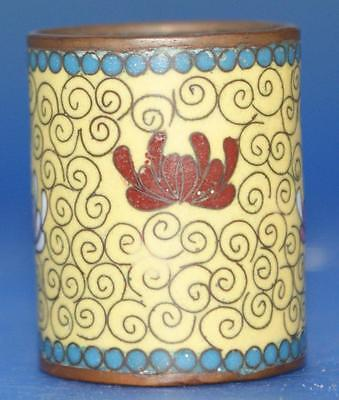 Antique Japanese Oriental Cloisonne Small Yellow Pot With Flowers