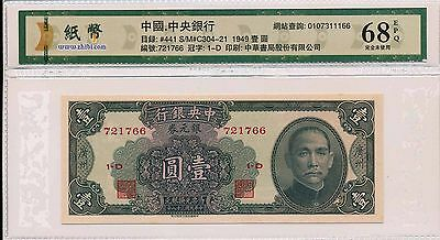 The Central Bank of China / Canton - $1, 1949. Zhibi 68 EPQ ( WHOOPING 68 )