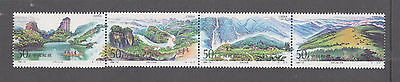China 1994-13 The Wuji Mountains mint unhinged strip 4 stamps.Perforation error.