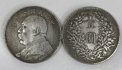 "One Piece Of Chinese Republic President ""yuan Shi Kai"" coin ( Year Eight)"