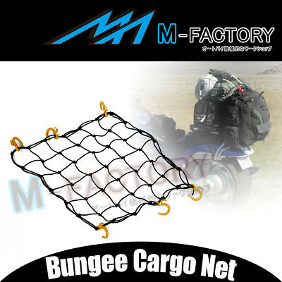 "Motorcycle Touring Cargo Net POM Hook For Bag Helmet Luggage Rack 502YP 18""x18"""