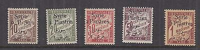 SYRIA, 1924 Postage Due, with Arabic, set of 5, lhm.