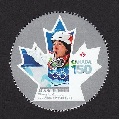 CANADA 150 Great Celebration OLYMPIC GAMES Stamp from Minisheet, MNH Canada 2017