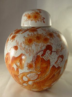 "Rare 8.5"" Lidded Chinese Ginger Jar Decorated With Orange Flowers People Trees"
