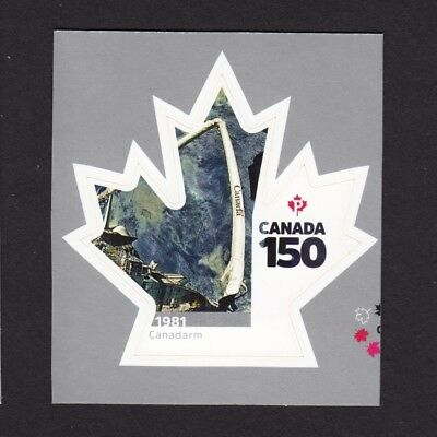 ca. CANADA 150 Celebration CANADARM, SPACE Stamp from booklet, MNH Canada 2017