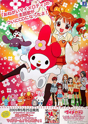 Onegai My Melody Japan Anime Original Poster EB003-013-015