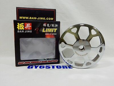 BAN JING CLUTCH BELL / DRUM (SNOWFLAKE) (SILVER) FOR 150cc GY6 CHINESE SCOOTERS