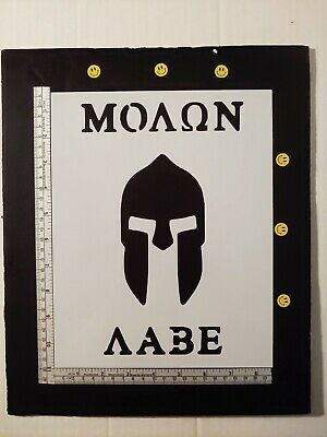 "Spartan Come Take Them Molon Labe 8.5"" x 11"" Custom Stencil FAST FREE SHIPPING"