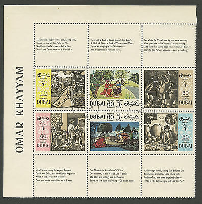 1967 Dubai, Omar Khayyam, CTO 4 sets of 6, 4 languages, MNH