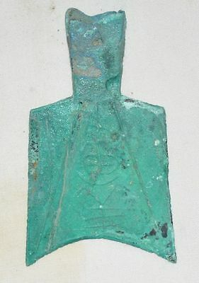 China Ancient Warring States Period Bronze Spade-Shaped Empty First Cloth Coin布币