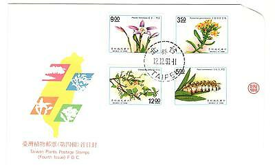 Republic Of China Fdc 1991 Native Plants  China Stamps Topical Stamps