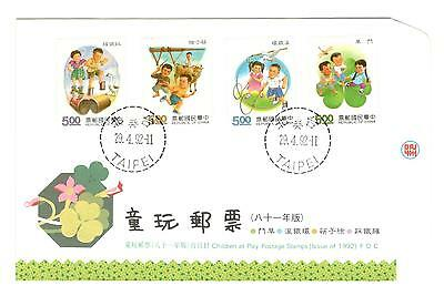 Republic Of China Fdc 1992 Children At Play China Stamps Awesome Set