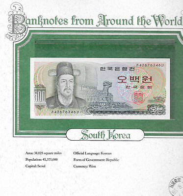 World Banknotes Korea 500 Won GEM UNC 1973 P 43