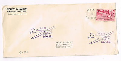 Air Mail Cover 1951 Nice Stamping Of Air Mail Business Envelope Nice