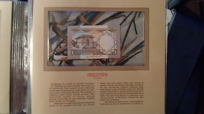 Most Treasured Banknotes Pakistan 1983 1 Rupee P 27d UNC Prefix AU/9