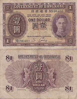 """Hong Kong 1 Dollar Banknote (1936) Choice Very Fine Condition C#312""""King George"""""""