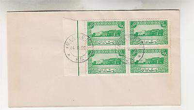 TEHERAN, 1944 Ministry of Justice, 50d. block of 4 on unaddressed cover, Mianed