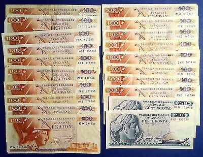 GREECE: Set of 20 Drachma Banknotes Fine to Extremely Fine Condition