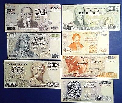 GREECE: Set of 7 Drachma Banknotes Very Fine Condition