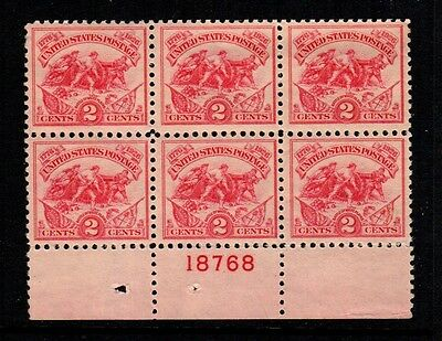 US Stamps: 629 Plate Block 6 Mint, o.g.,Never Hinged (cv $52.50)