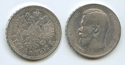 G0807 - Russland 1 Rouble 1897 Y#59.1 Silber Nikolaus II.1894-1917 Russia