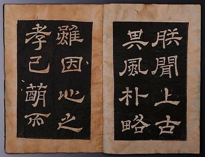 Superb Old Chinese Calligraphy Handwriting Book Marked Shi Tai Xiao Jing PP060