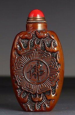 Exquisite Rare Old Chinese Natural Jade Carving Snuff Bottle Signed US190