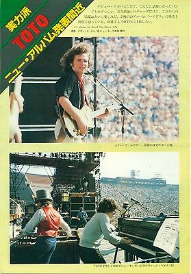 Toto / Steve Lukather - Clippings From Japanese Magazine Music Life 1979