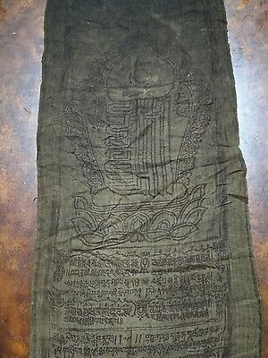 Antique Mongolian Tibetan Buddhist Woodblock Print On Silk Khadag