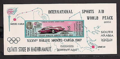 Quaiti State Olympic car VF Mint MNH imperf imperforated sheet South Arabia rare