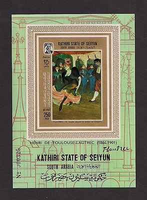.Kathiri State Aden art VF Mint MNH imperf imperforated sheet South Arabia rare