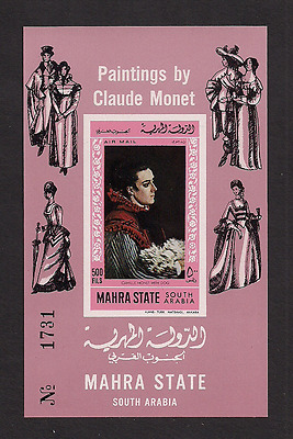 Mahra Aden art Monet VF Mint MNH imperf imperforated sheet South Arabia rare