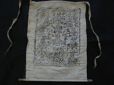 Antique Mongolian Buddhist Woodblock  Print Of Avalokiteshvara On Cotton