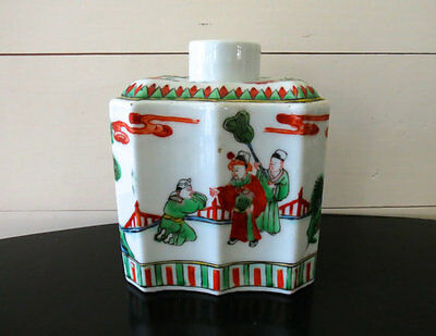 Chinese Antique Famille Verte Porcelain Tea Caddy W/ Marks