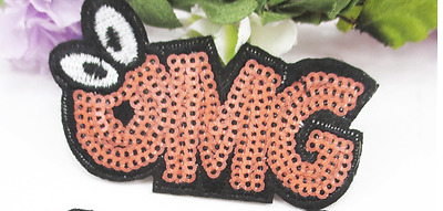 OMG Sequin Word Iron on Applique Patch