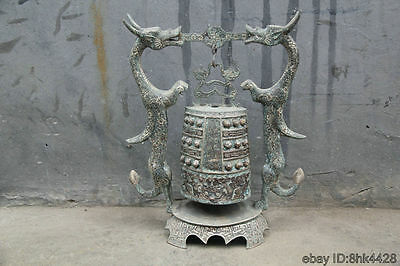 """20"""" Antique Chinese Dynasty bronze INLAY SILVER DOUBLE DRAGONS & OLD WORDS BELL"""