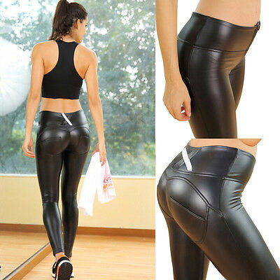 Women's Fashion Slim Fit Faux Leather PU Pants Skinny Leisure Trousers Leggings
