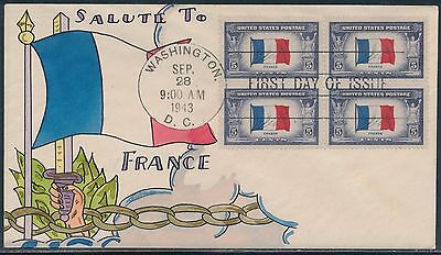 "#915 Block Of 4 ""france"" On Mae Weigand Hand Painted Fdc Cachet Bt8463"